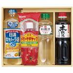 日清&調味料バラエティセット ON-25(日清)の詳細ページへ
