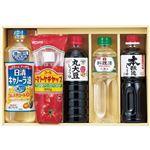 日清&調味料バラエティセット ON-30(日清)の詳細ページへ