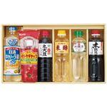 日清&調味料バラエティセット ON-35(日清)の詳細ページへ
