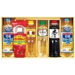日清&調味料バラエティセット ON-40(日清)の詳細ページへ