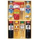 日清&調味料バラエティセット ON-50(日清)の詳細ページへ