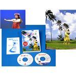 フラダンス初級編 DVD2枚組の詳細ページへ