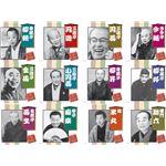昭和の落語名人会 CD10巻組 2種 Aセットの詳細ページへ