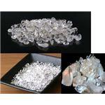 厳選・天然水晶さざれ石の詳細ページへ