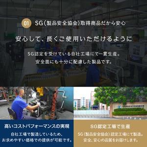 幸和製作所【歩行関連 シルバーカー スタンドードタイプ】 テイコブボルサDX ブルー WS02-BL