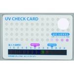 UVチェック省エネカード 【100枚セット】 の詳細ページへ