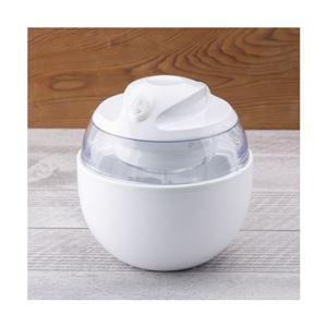 アイスクリームメーカー/アイスメーカー 【直径16cm】 最大使用容量:300ml コンパクト保冷ポット 『貝印』