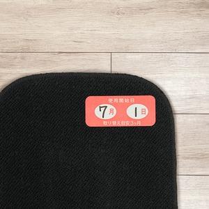 やさしいダニ取りシートPREMIUM (誘引剤2倍) 5枚入り×2個セット(計10枚) 【日本製】 ダニ捕りマット