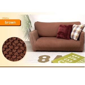 柔らかな触り心地ソファーカバー ソファーベッド用 3人掛け 肘なし ブラウン ソファーカバー ストレッチ 伸縮 2WAY 洗える ブレスト