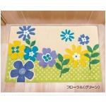 玄関マット 55×85 グリーン 花柄 アクリル100% フローラルの詳細ページへ