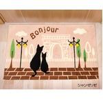 玄関マット 55×85 ピンク 猫柄 アクリル100% シャンゼリゼの詳細ページへ