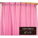 カラーレースカーテン 2枚組 100×198 ピンク ミラーレース 見えにくい 洗える アジャスターフック付き セルバ2の詳細ページへ