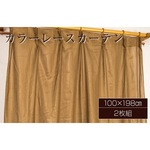 カラーレースカーテン 2枚組 100×198 ブラウン ミラーレース 見えにくい 洗える アジャスターフック付き セルバ2の詳細ページへ