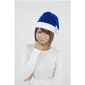 【クリスマスコスプレ】サンタ帽子 ブルー