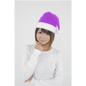 【クリスマスコスプレ】サンタ帽子 ライトパープル