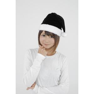 【クリスマスコスプレ】サンタ帽子 ブラック