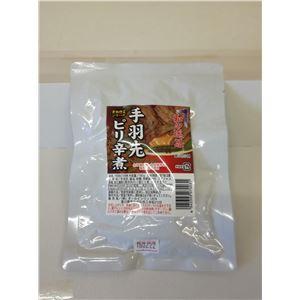和風惣菜シリーズ 手羽先ピり辛煮 150g×15パック