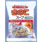 スープ工房 きのこスープ (30個入り)の詳細ページへ