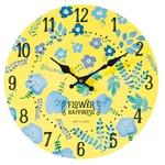 モチーフクロック/壁掛け時計 【Lサイズ/BLOOMING-yellow- ブルーミング イエロー】 直径33cmの詳細ページへ