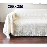 マルチレースカバー 日本製 200×280 ホワイト