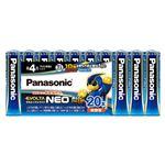 (業務用2セット) Panasonic 乾電池エボルタネオ単4形 20本 LR03NJ/20SWの詳細ページへ