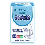 (業務用10セット) 浅井商事 ポータブルトイレ・尿器用消臭錠30錠の詳細ページへ