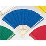 (業務用20セット) ゴークラ カラー扇子 青の詳細ページへ