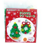 (業務用20セット) 創&遊 ふわふわビーズキットクリスマスツリリースの詳細ページへ