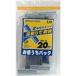 (業務用20セット) 貝印 BB-2 2枚刃カミソリ 20本の詳細ページへ