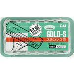 (業務用20セット) 貝印 T型ゴールドステンレスSM10本の詳細ページへ