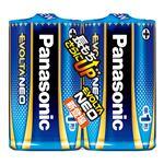 (業務用20セット) Panasonic 乾電池エボルタネオ単1形 2本入 LR20NJ/2SEの詳細ページへ