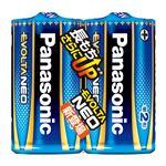 (業務用20セット) Panasonic 乾電池エボルタネオ単2形 2本入 LR14NJ/2SEの詳細ページへ