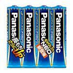 (業務用20セット) Panasonic 乾電池エボルタネオ単4形 4本入 LR03NJ/4SEの詳細ページへ