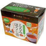 土倉 とろみほうじ茶 1g×60本 30箱の詳細ページへ