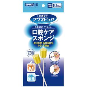 川本産業 口腔ケアスポンジ 紙軸M 10本 10箱