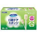 川本産業 口腔ケアスポンジプラスチック軸S50本24箱の詳細ページへ