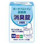 浅井商事 ポータブルトイレ・尿器用消臭錠100錠の詳細ページへ