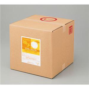 熊野油脂 スクリットリンスインシャンプー柚子18L