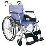 カワムラサイクル 車いすKF22-40SB No.97 【非課税】の詳細ページへ