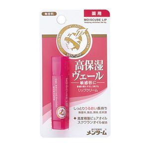 (まとめ) 近江兄弟社 モイスキューブリップ敏感4g【×10セット】