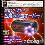 【小型カメラ】トイデジタルカメラ(匠ブランド)『クイックFIVE』(クイックファイブ)の詳細ページへ