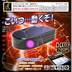 【小型カメラ】Wi-Fiボックス型ビデオカメラ(匠ブランド)『Mono-Eye180』(モノアイ180)の詳細ページへ