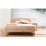 国産 宮付き ひのき すのこベッド(フレームのみ)シングル 無塗装の詳細ページへ