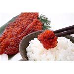 紅鮭筋子醤油漬け(1kg)の詳細ページへ