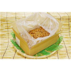 兵庫県淡路産 生炊きちりめん山椒(1kg)
