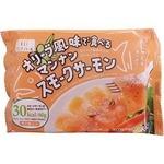 オリーブ風味で食べるマンナンスモークサーモン【12袋セット】の詳細ページへ