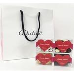 【Cubetas】 St. Valentine's Day バージョンの詳細ページへ