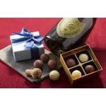 シャンパントリュフ  ドン・ペリニヨン(ヴァローナチョコレート使用) 4粒入の詳細ページへ