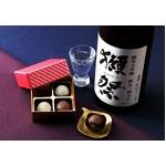 日本酒トリュフ  獺祭 純米大吟醸 磨き三割九分(ヴァローナチョコレート使用)4粒入の詳細ページへ