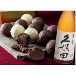 日本酒トリュフ 久保田 萬寿 (ヴァローナチョコレート使用) 4粒入の詳細ページへ